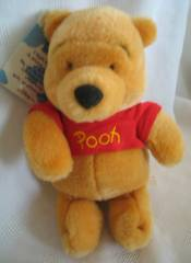 Walt Disney Collectibles - Winnie the Pooh Bear Talking Giggling Wiggling Plush